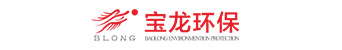 安徽寶龍環保科技有限公司